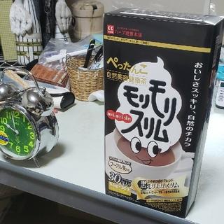 新品未使用未開封黒モリモリスリムプーアル茶(30袋)