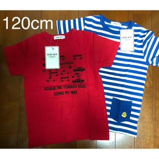 ベベ(BeBe)の未使用 SLAP SLIP 120cm Tシャツ2点 スラップスリップ (Tシャツ/カットソー)