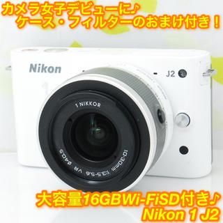 ニコン(Nikon)の★超軽量コンパクトボディ♪超可愛いホワイトカラー!☆ニコン 1 J2★(ミラーレス一眼)