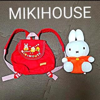 ミキハウス(mikihouse)のMIKIHOUSE リュックサック(リュックサック)