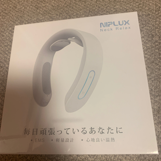 NIPLUX NECK RELAX ネックリラックス ホワイト