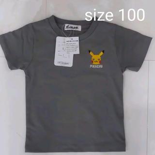 ポケモン(ポケモン)のポケモン ピカチュウ 半袖ティシャツ(Tシャツ/カットソー)