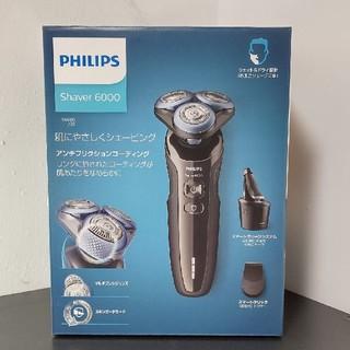 PHILIPS - PHILIPS 電気シェーバー S6680/26