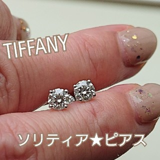 Tiffany & Co. - 【7/8まで】ティファニー★ソリティア★ピアス