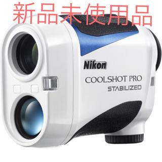 ニコン(Nikon)のNikon クールショットプロ 新品未使用(その他)