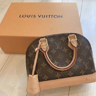 LOUIS VUITTON - 極美品 ルイヴィトン アルマ BB モノグラム M53152
