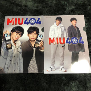 MIU404クリアファイル2枚セット(クリアファイル)