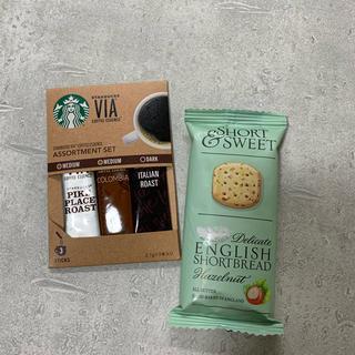 Starbucks Coffee - スタバ アソートメントセット 3本+おまけ