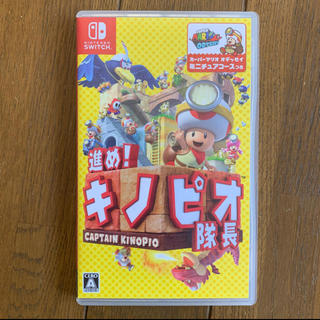 Nintendo Switch - キノピオ隊長 Switch