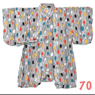 マーキーズ(MARKEY'S)のオーシャンアンドグラウンド 新品 浴衣 ロンパース 70 マーキーズ(甚平/浴衣)