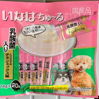 イナバペットフード(いなばペットフード)のいなばちゅーる 犬用 チキンミックス味 20本入り(ペットフード)