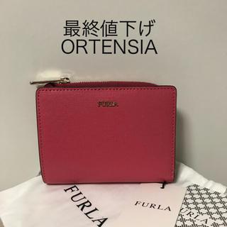 Furla - 最終値下げ❗️【新品】 2つ折り財布★ORTENSIA★定価¥24840