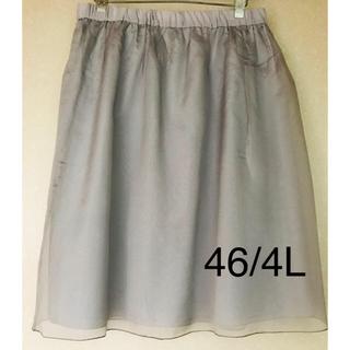 23区 - 23区 大きい 匿名 グレー シアー スカート 46 4L 17号 楽 かわいい