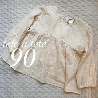 futafuta - テータテート 綿レースブラウス 90  新作 新品
