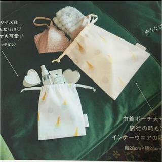 gelato pique - 【新品未使用】MORE付録 ジェラートピケ アイスクリーム柄巾着ポーチ2個セット