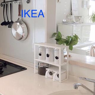 イケア IKEA シェルフインサート ホワイト ヴァリエラ 1台【新品 未開封】