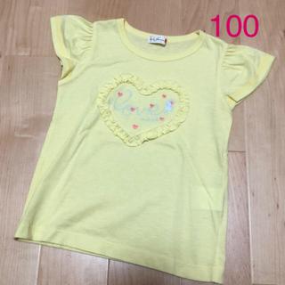 ニットプランナー(KP)の100&150 黄色 半袖 Tシャツ ハート kp KP(Tシャツ/カットソー)
