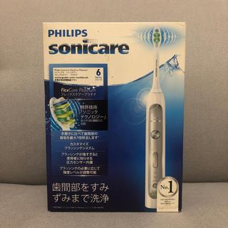 PHILIPS - フィリップス ソニックケアー フレックスケアー プラチナ 充電式音波電動歯ブラシ