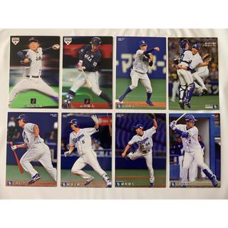 チュウニチドラゴンズ(中日ドラゴンズ)のプロ野球チップス カード(スポーツ選手)