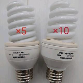 パナソニック(Panasonic)のPanasonic スパイラル電球 クール色5個 電球色10個 (蛍光灯/電球)