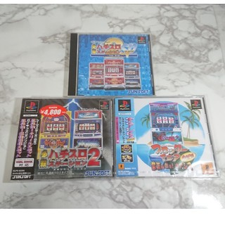 PlayStation - プレイステーション パチスロ ソフト