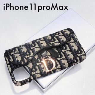 iPhone11proMax用 トロッターネイビーケース