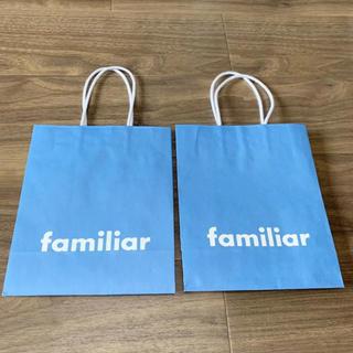 ファミリア(familiar)のファミリア 紙袋 ショップ袋 2セット(ショップ袋)