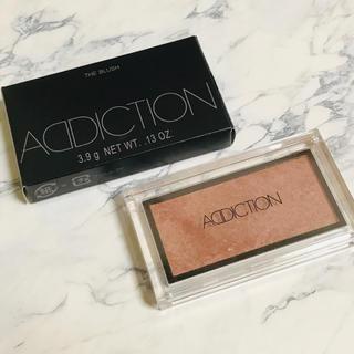 ADDICTION - アディクション ザ ブラッシュ 032 Romantic Bronze