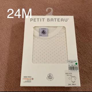 PETIT BATEAU - petit bateau 長袖ボディ