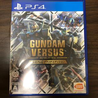 PlayStation4 - GUNDAM VERSUS(ガンダムバーサス) プレミアムGサウンドエディション
