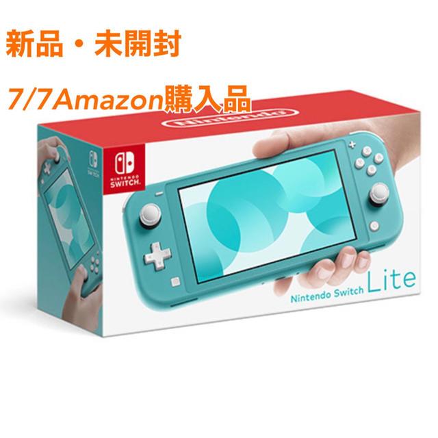 Nintendo Switch(ニンテンドースイッチ)のNintendo Switch Lite ターコイズ スイッチ 本体 エンタメ/ホビーのゲームソフト/ゲーム機本体(携帯用ゲーム機本体)の商品写真