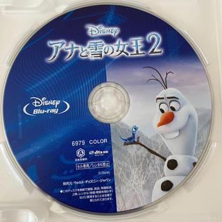 ディズニー(Disney)のアナと雪の女王2 Blu-ray MOVIE NEX 純正ケース付(アニメ)