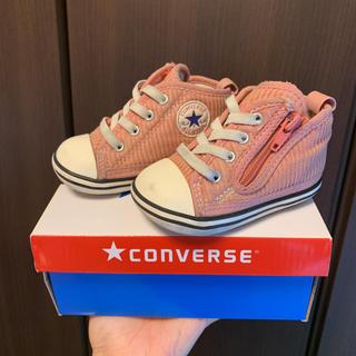 CONVERSE - コンバース ハイカット ピンク 箱付き