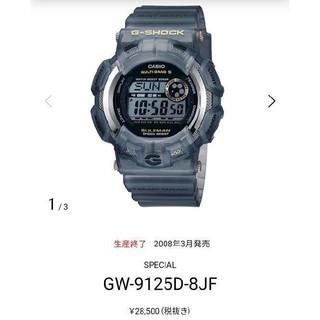 ジーショック(G-SHOCK)のほぼ未使用 CASIO G-SHOCK カシオ Gショック GW-9125D(腕時計(デジタル))