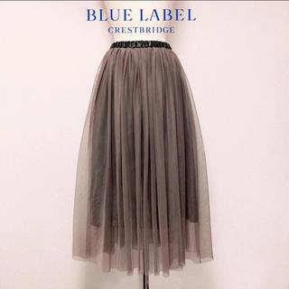BURBERRY BLUE LABEL - ブルーレーベル チュール フレア スカート ロングスカート  カーキ