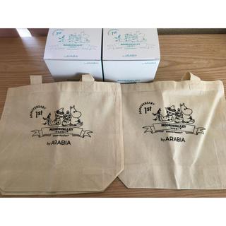 アラビア(ARABIA)のムーミンバレーパーク1th記念 限定 ARABIA マグ2個&ミニトートバッグ付(食器)