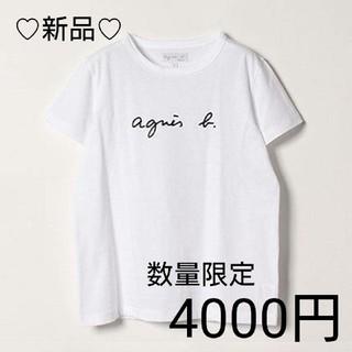数量限定!アニエスベー レディースTシャツ ホワイト