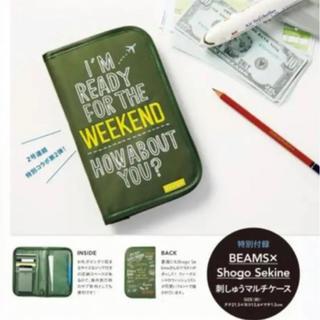 ビームス(BEAMS)の★未使用★ビームス パスポートケース(旅行用品)