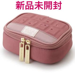 ジェラートピケ(gelato pique)の新品未開封 ジェラートピケ チョコレートバーアクセサリーポーチ(ポーチ)