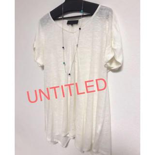 アンタイトル(UNTITLED)の⭐️裾変形ラインで単調にならずお洒落に❣️麻100のナチュラル素材で涼やか♪(カットソー(半袖/袖なし))