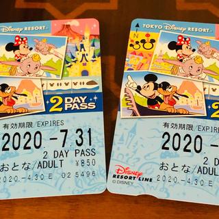 ディズニー(Disney)のディズニーリゾートライン、2DAY pass(鉄道乗車券)