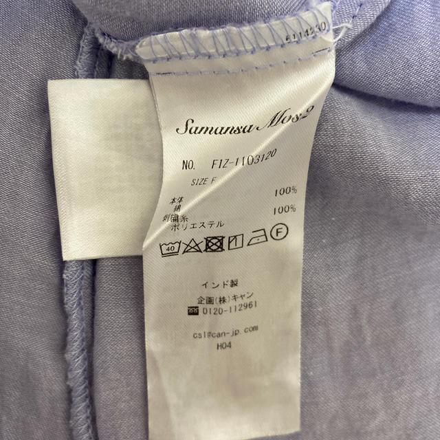 SM2(サマンサモスモス)のサマンサモスモス♥️過去リンネル記載ワンピース✨ レディースのワンピース(ロングワンピース/マキシワンピース)の商品写真