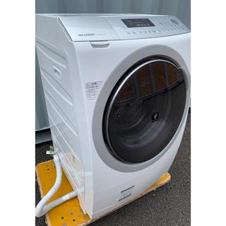 SHARP - SHARPドラム式洗濯乾燥機 高濃度プラズマクラスタ7000 10kg /6kg