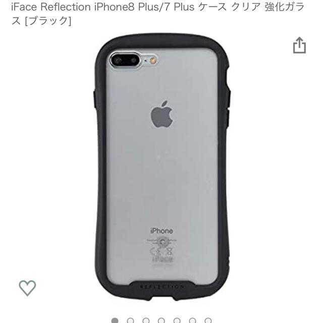 iPhone(アイフォーン)のiFace Reflection iPhone8 Plus/7 Plus スマホ/家電/カメラのスマホアクセサリー(iPhoneケース)の商品写真
