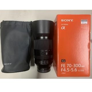 SONY - SONY SEL70300g 2021年7月まで保証あり。