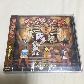 アンクドファラオ CD 新品未開封