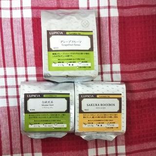 LUPICIA - 白桃煎茶、グレープフルーツ、サクラ・ルイボス