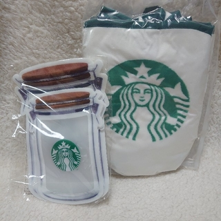 スターバックスコーヒー(Starbucks Coffee)のスタバ スターバックス 2019 福袋 ブランケット ジッパーバッグ(日用品/生活雑貨)