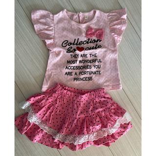 ニシマツヤ(西松屋)のTシャツ 80 西松屋 ピンク(Tシャツ)