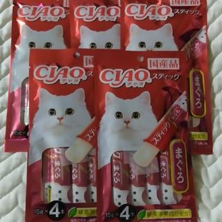 イナバペットフード(いなばペットフード)のA 猫 おやつ チャオスティック マグロ 4本入5袋(ペットフード)